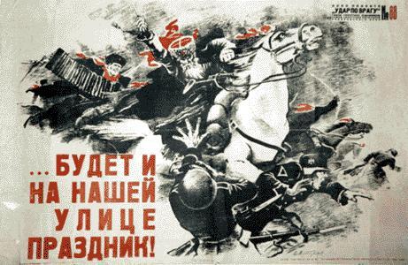 Order nr. 345 van Stalin (07-11-1942)