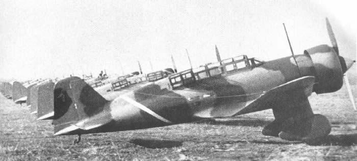 Ki-15, Mitsubishi