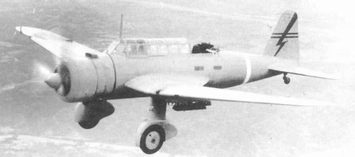 Ki-30, Mitsubishi