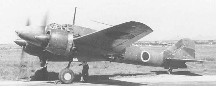 Ki-46, Mitsubishi