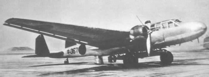 Mitsubishi G3M