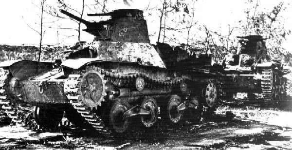 Type 95 Lichte Tank