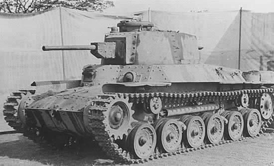 Type 97 Middelzware Tank